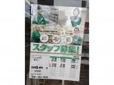 セブン‐イレブン 名古屋富士見町店