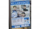 ローソン 武庫川学院前店