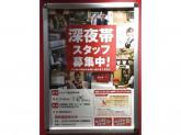 カラオケCLUB DAM 三田駅前店