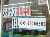 ファミリーマート あびこ駅西店