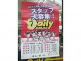 デイリーヤマザキ 池田駅前店
