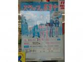 ファミリーマート 金山駅東口店