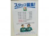 セブン-イレブン 池田城南3丁目店