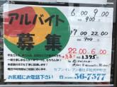 セブン-イレブン 春日井松河戸町店