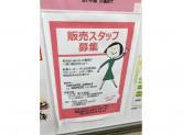 cocochi select by GUNZE(ここちセレクト バイ グンゼ)