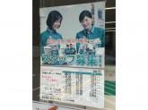 セブン-イレブン 神戸奥須磨店