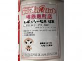 peach club イオンモール堺鉄炮町店