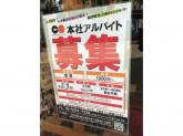 カリカチュアジャパン 浅草本店