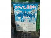 ファミリーマート 堺榎元町店