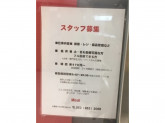 miculi(ミクリ) 名駅店