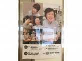 ドトールコーヒーショップ 名古屋ミヤコ地下街店
