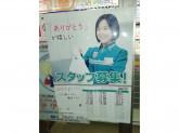 セブン-イレブン 神戸筒井町1丁目店
