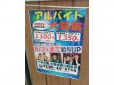 千年の宴 木更津西口駅前店