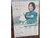 セブン-イレブン 東浦和駅前店