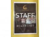 COCOPLUS神戸店