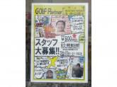ゴルフパートナー 小山店