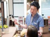 【アルバイト・パート】美容師スタイリスト募集!