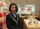 Y!mobileショップ 王子店