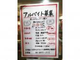 琉球dining あしびな~