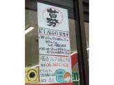 セブン-イレブン 大阪中之島6丁目店