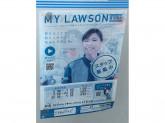 ローソン +toks 二子玉川ライズ店
