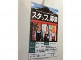 コメダ珈琲店 大阪本町店