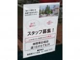 セブン-イレブン 葛飾奥戸2丁目店