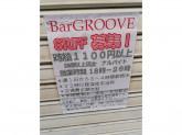 Shot Bar GROOVE