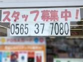ファミリーマート 豊田朝日店