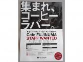 Cafe FUJINUMA おやまゆうえんハーヴェストウォーク店