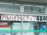ファミリーマート 一宮竹谷店