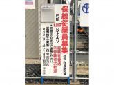 武蔵野工業株式会社 西東京支店