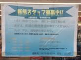 ファミリーマート 中津中殿店