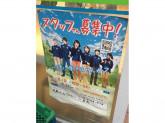 ファミリーマート 武蔵小山パルム店
