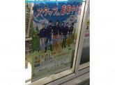 ファミリーマート 尼崎元浜町店