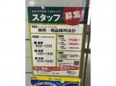 asnas(アズナス) 阪神西梅田店