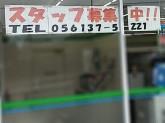 ファミリーマート 東郷白鳥店