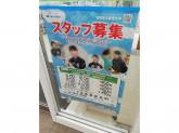 ファミリーマート 天神橋筋商店街店