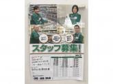 セブン-イレブン 福岡市地下鉄藤崎駅店