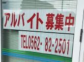 ファミリーマート 東浦石浜店