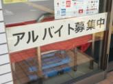 ローソン 豊中桜の町一丁目店