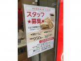マーメイド カフェ JR名古屋駅店
