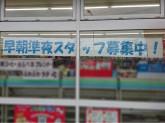 ファミリーマート 玉野浦店