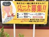 ジョリーパスタ 福岡石丸店