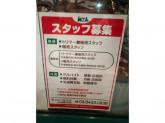 モッピー&ナナ 吉祥寺店