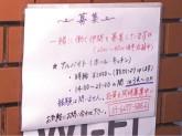 ホルモン焼肉 縁 渋谷店
