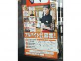 かつや 東大阪西堤店