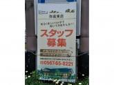 コメダ珈琲店 弥富東店