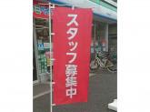 ファミリーマート 北松戸駅西口店