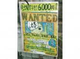 セブン‐イレブン 北松戸駅西口店